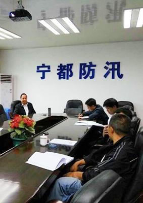 国宣山洪灾害防治预警广播成功进驻国家水利部为民工程