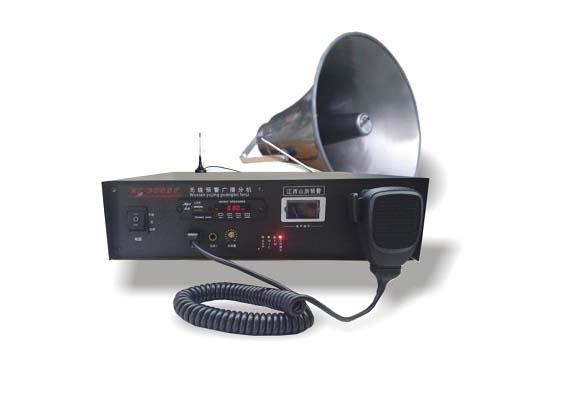 无线预警广播机