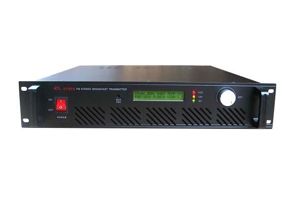 一体化数字调频广播发射机