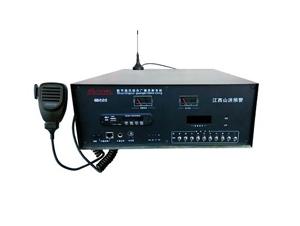 无线预警广播系统