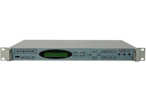 数字编码控制器