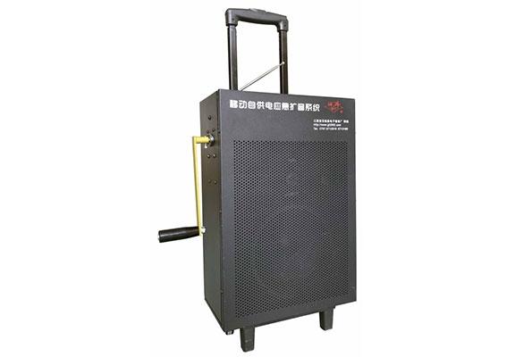 移动交直流/自供电应急扩音系统